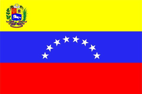 """Venezuela; el hazme reír del mundo gracias al gobierno """"socialista"""""""