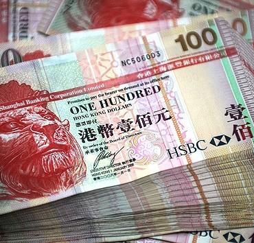 El dólar de Hong Kong sigue ganando terreno